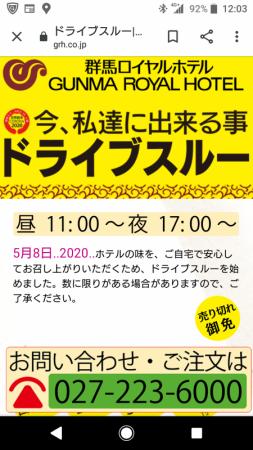Screenshot_20200508-120352